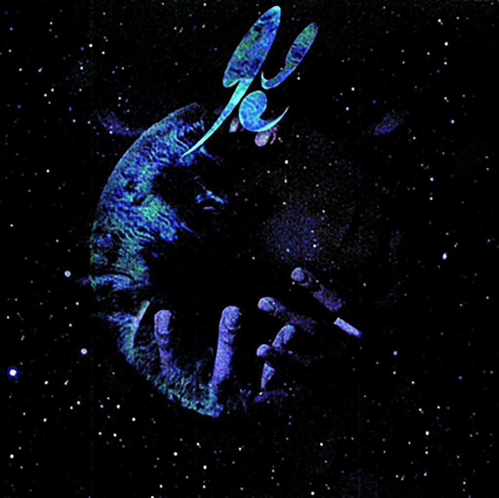MiLight -未来- / DJ KRUSH