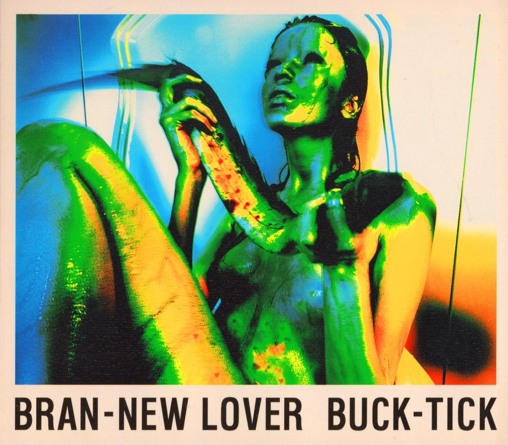 BRAN-NEW LOVER / BUCK-TICK