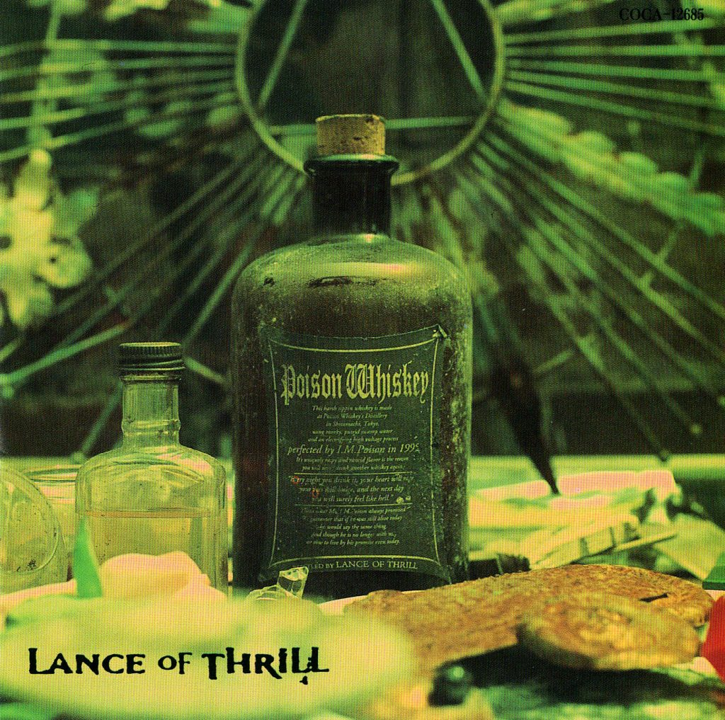 POISON WHISKEY / LANCE OF THRILL