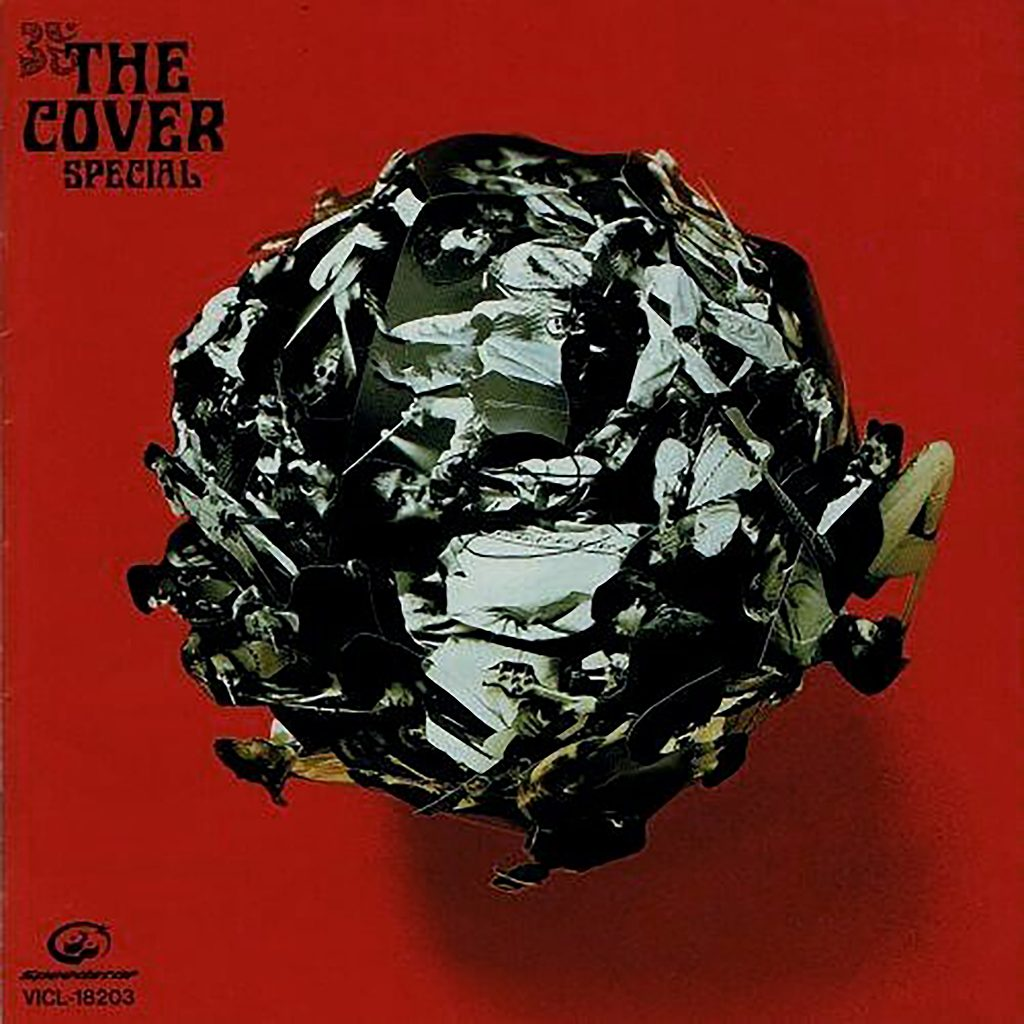 THE COVER SPECIAL / Various Artists