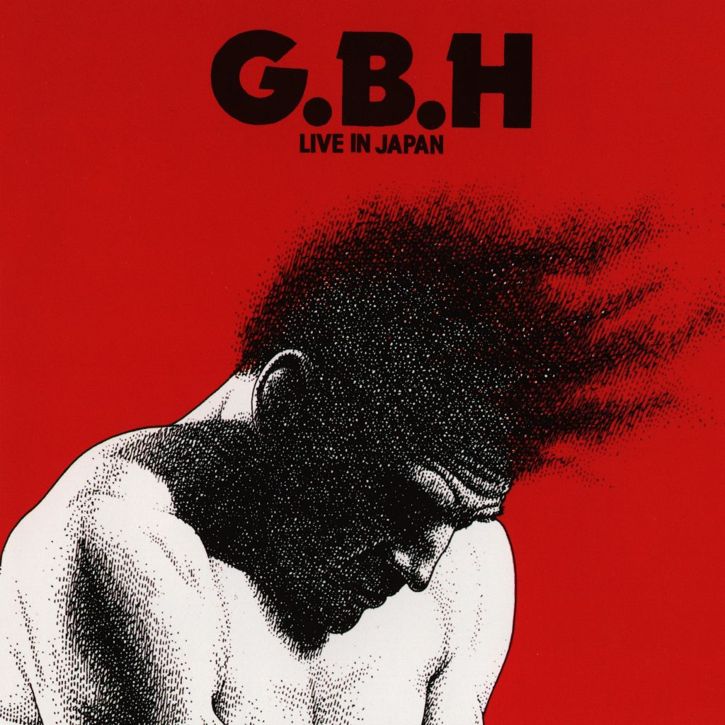 LIVE IN JAPAN / G.B.H