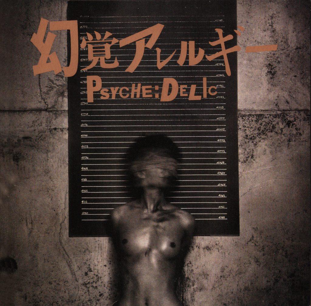 PSYCHE:DELIC / 幻覚アレルギー