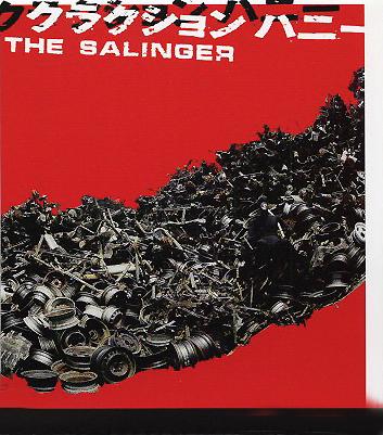 クラクションハニー / THE SALINGER