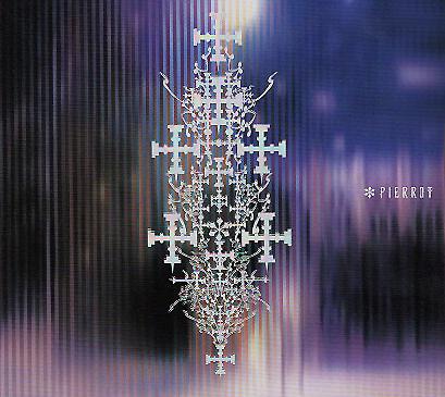 HILL – 幻覚の雪 – / PIERROT