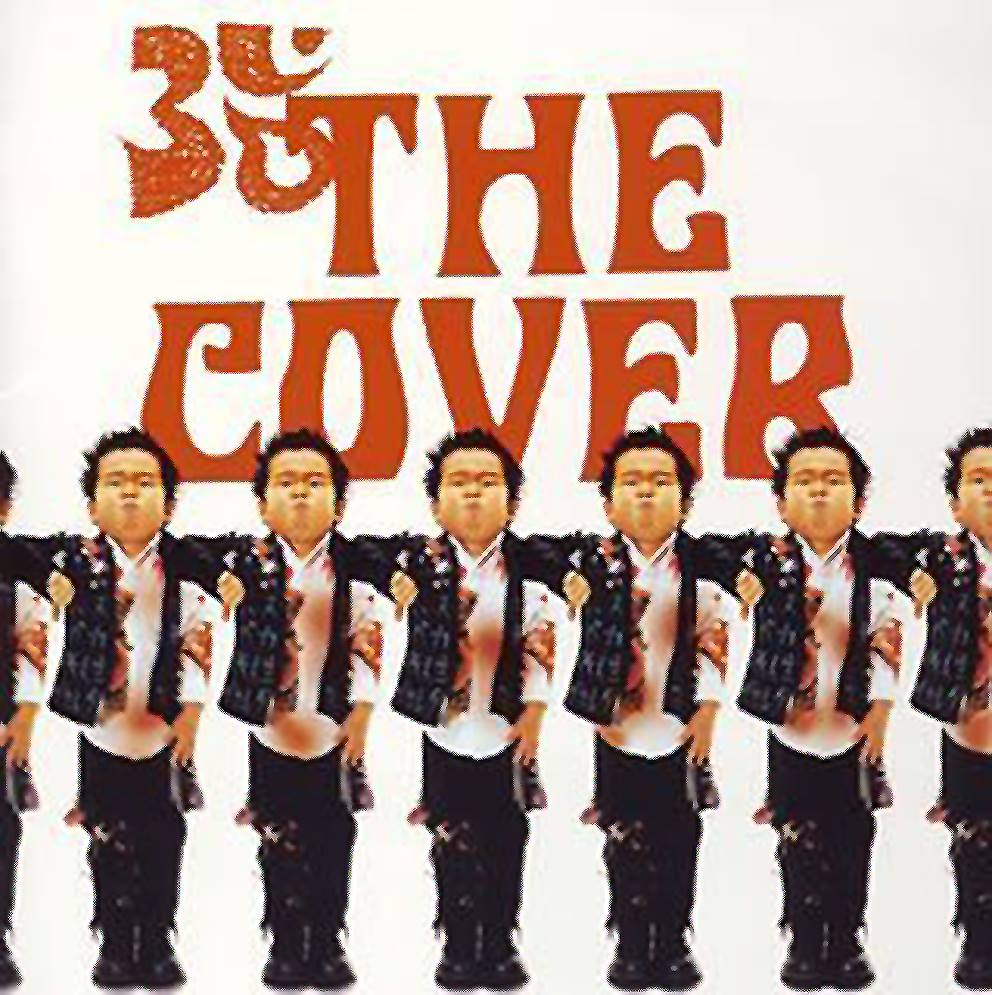THE COVER / Various Artists