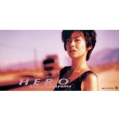 HERO / 中山美穂