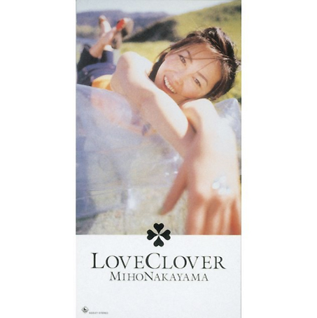 LOVE CLOVER / 中山美穂