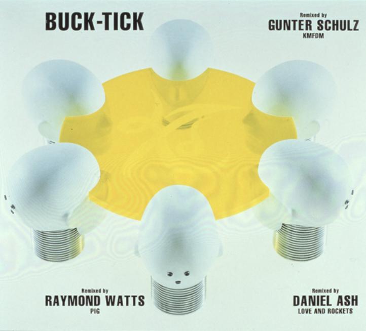 囁き / BUCK-TICK