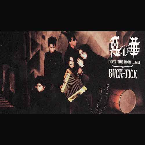 惡の華 / BUCK-TICK