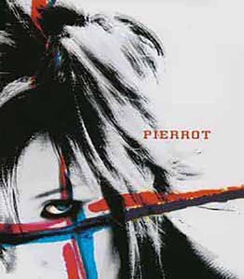 ネオグロテスク / PIERROT
