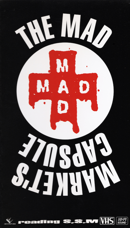 Reading S.S.M / THE MAD CAPSULE MARKET'S